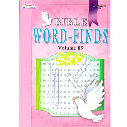 Case of [48] Kappa Bible Word finds
