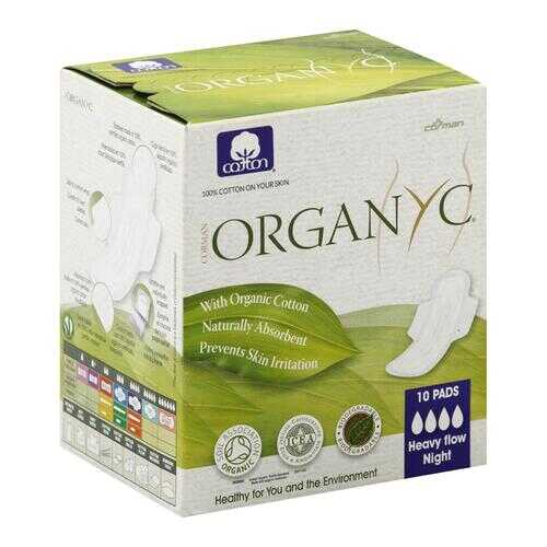 Organyc Cotton Feminine Night Pads - Folded with Wings - 10 Pack
