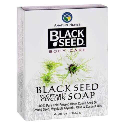 Black Seed Bar Soap - Vegetable Glycerin - 4.25 oz