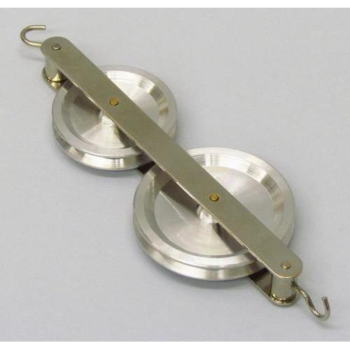 Aluminum Pulley - Double Tandem