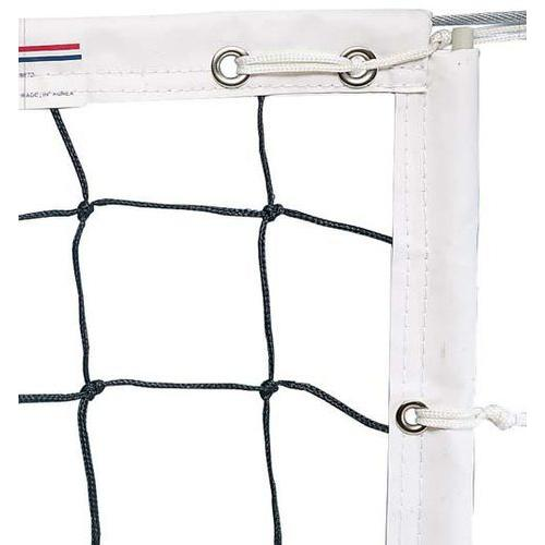 32' x 1m Power Volleyball Net - 3mm