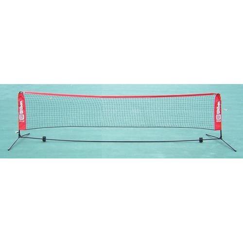 Wilson EZ Tennis Net - 10'