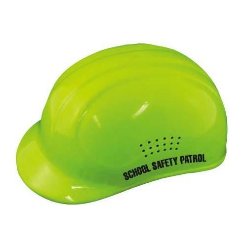 Hi-Viz Lime Helmet w/ Label