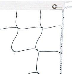 32' x 3' Volleyball Net - 2mm