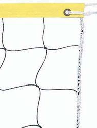 32' x 3' Volleyball Net w/ Neon Yellow Headband