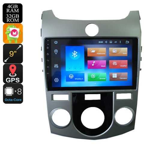 One DIN Car Media Player For KIA Forte