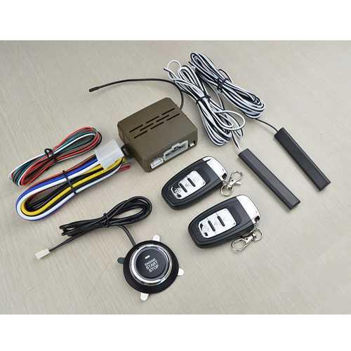 12V Universal 8Pcs Car Alarm Start Security S