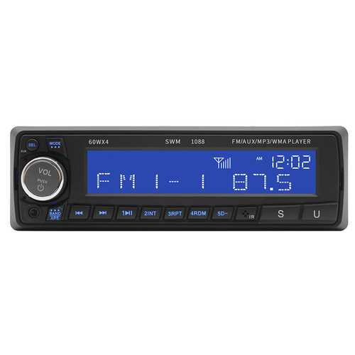 12V Car Electronic Stereo Car CD Player