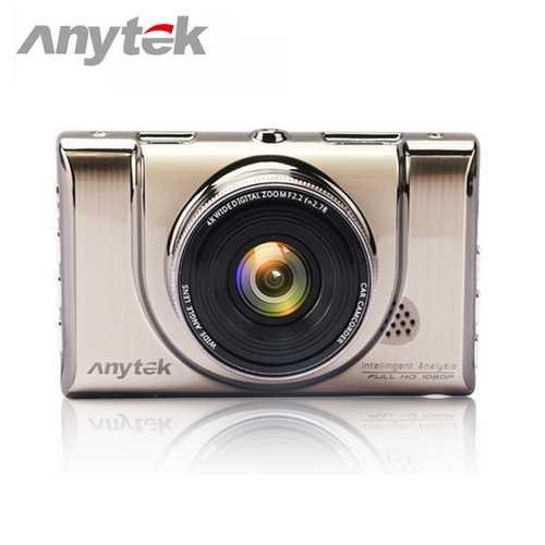 Anytek A100+ 1080P Car DVR - Gold