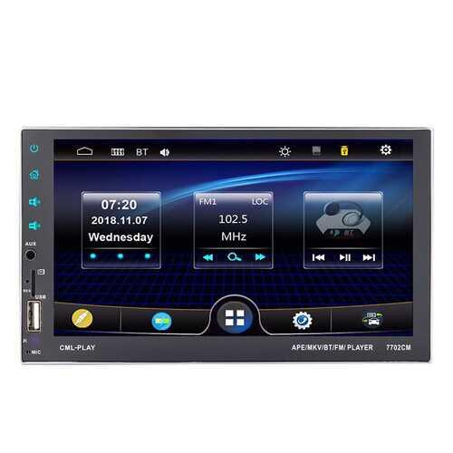 "Car Multimedia Player Auto-radio  7"" Touch Screen Video MP5 Player Auto Radio Backup Camera 7702"