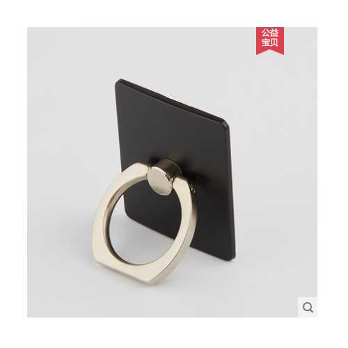 Portable Finger Ring Phone Holder - Black