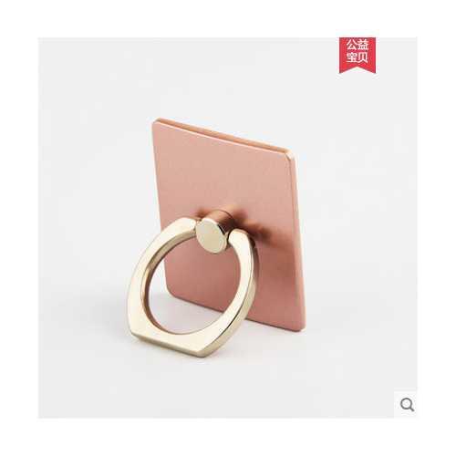 Portable Finger Ring Phone Holder -Rose gold