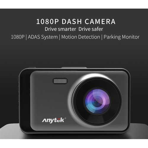 Anytek X31 1080p FHD Car DVR Camera Dash Cam License Number Recognition Black gray