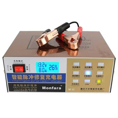 12V/24V Electric Car Battery Charger US Plug
