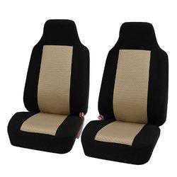 Beige 2pcs/set Car Front Seat Cushion