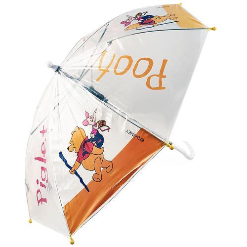 Winnie the Pooh Umbrella