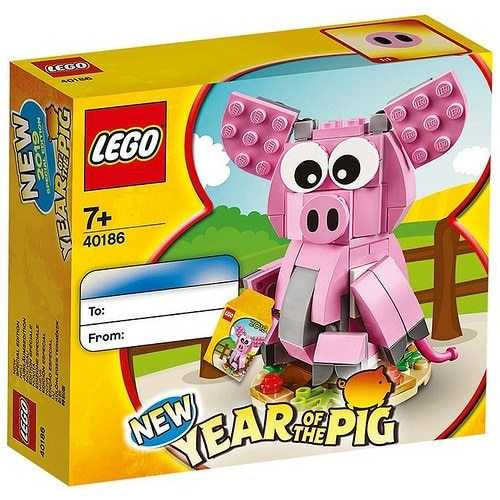LEGO Year of the Pig Exclusive Set [40186 - 153 Pieces]