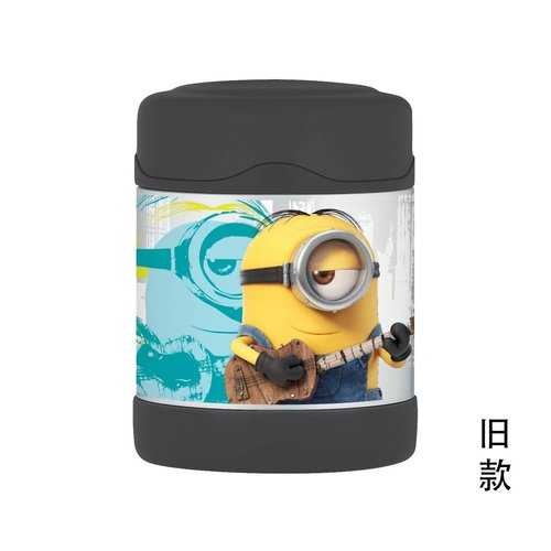 Thermos Funtainer 10 Ounce Food Jar, Minions (Designs May Vary)