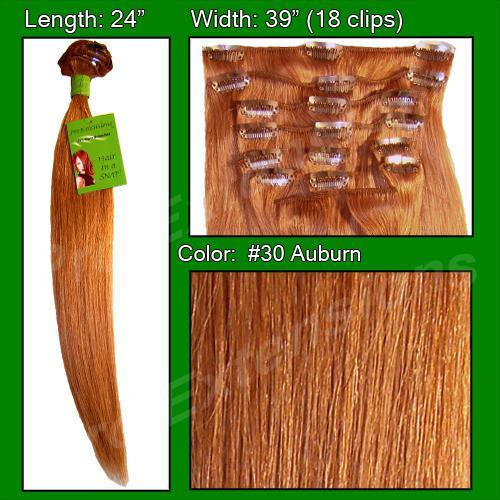 #30 Auburn - 24 inch Remy