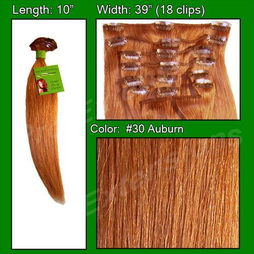 #30 Auburn - 10 inch