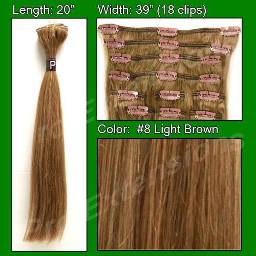 #8 Light Brown - 20 inch