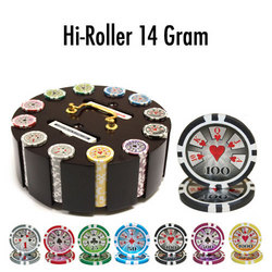 300 Ct - Pre-Packaged - Hi Roller 14 Gram - Wooden Carousel