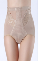 High Waist Lace Ornament Tummy Control Body Shaper Nude