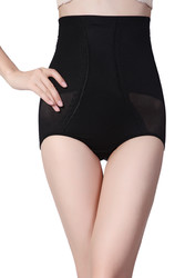 WholesaleWaist Cincher Black Shapewear