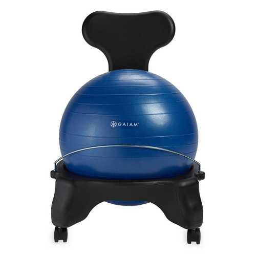 Gaiam Classic Balance Ball Chair 52cm Blue