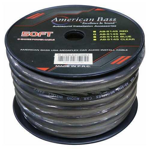 American Bass Power Wire 1/0 Gauge 50 Foot - Black