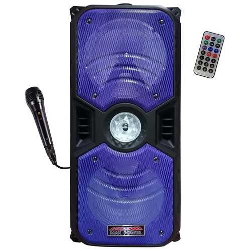 """Max Power Rechargeable Dual 6.5"""" Bluetooth Speaker - Blue Grill"""