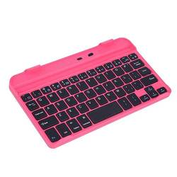 Contixo 7 Inch Bluetooth Keybaords with Case Pink
