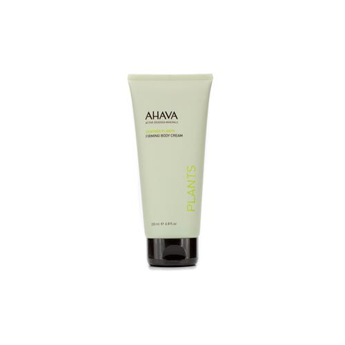 Deadsea Plants Firming Body Cream 200ml/6.8oz