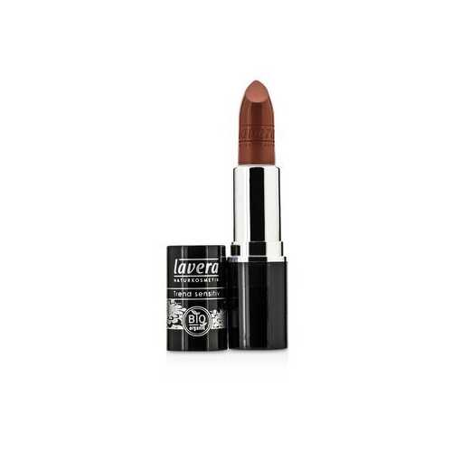 Beautiful Lips Colour Intense Lipstick - # 20 Exotic Grapefruit  4.5g/0.15oz