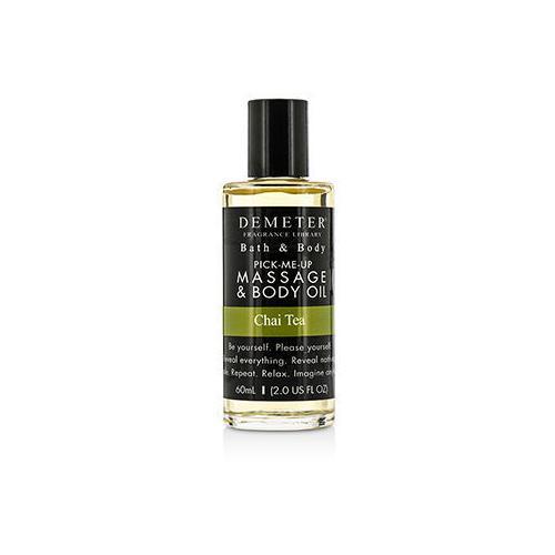 Chai Tea Massage & Body Oil  60ml/2oz