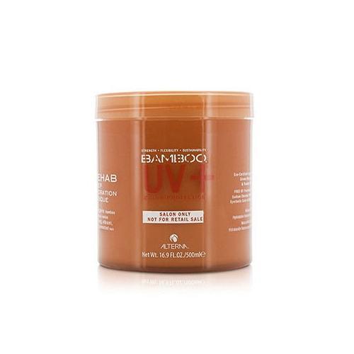 Phytosquam Anti-Dandruff Intensive Treatment Shampoo (Severe Dandruff, Itching) 100ml/3.3oz