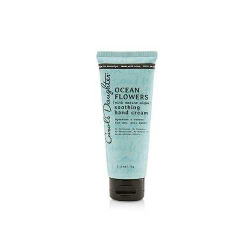 Ocean Flowers Soothing Hand Cream  71g/2.5oz