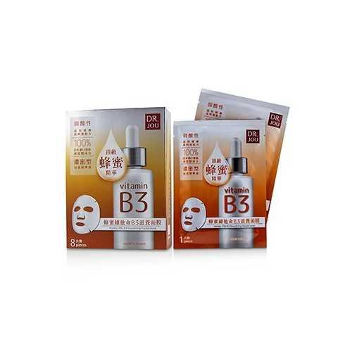 Honey Vita B3 Nourishing Facial Mask  8pcs