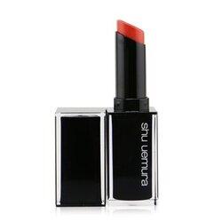 Rouge Unlimited Lacquer Shine Lipstick - # LS CR 341  3g/0.1oz