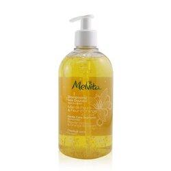 Gentle Care Shampoo (Dry Hair)  500ml/16.9oz