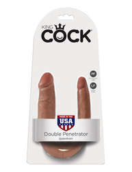 King Cock  U-Shaped Small Double Trouble - Tan