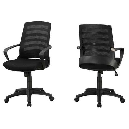 "24.25"" x 24"" x 37.75"" Black, Foam, Metal, Nylon, - Multi Position Office Chair"