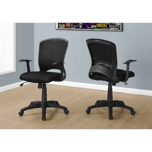 "35.5"" Foam, MDF, Polypropylene, and Metal Multi Position Office Chair"