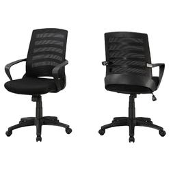 "24'.25"" x 24"" x 37'.75"" Black, Foam, Metal, Nylon, - Multi Position Office Chair"