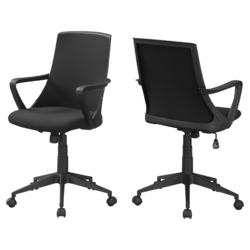 "24"" x 22'.5"" x 78"" Black, Foam, Mdf, Metal - Multi Position Office Chair"