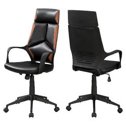 """24'.5"""" x 25"""" x 95'.5"""" Black, Brown, Foam, MetalLeather-Look - Office Chair"""
