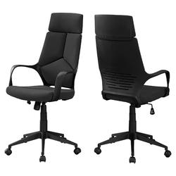 "24'.5"" x 25"" x 95'.5"" Black, Foam, Metal, Nylon - High Back Office Chair"