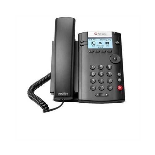 VVX 201 DskTop Phone POE