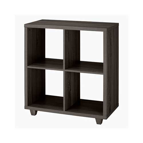 4 Section Deluxe Cube Organizr