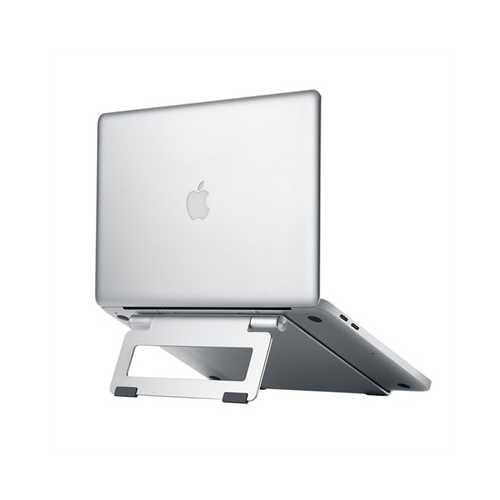 Alum Adj Multi Angle Laptop St
